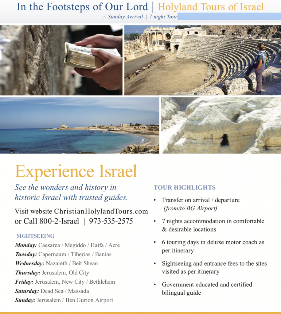 Christian Holy Land Tours