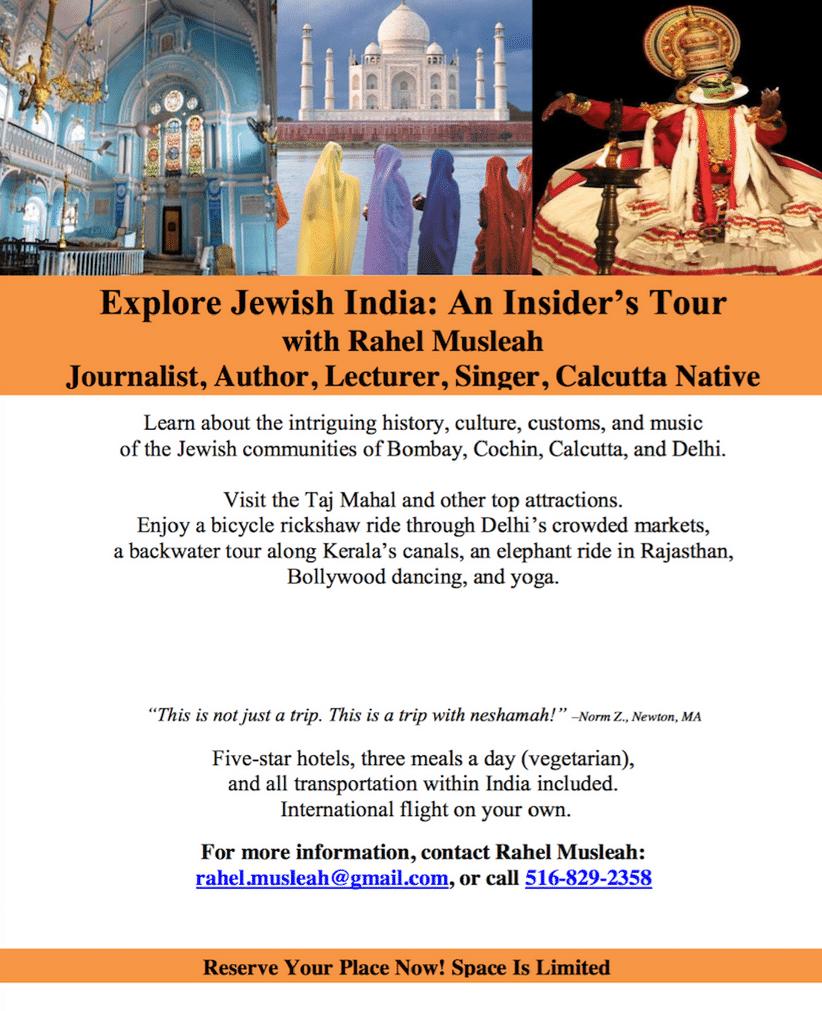 jewish india tour
