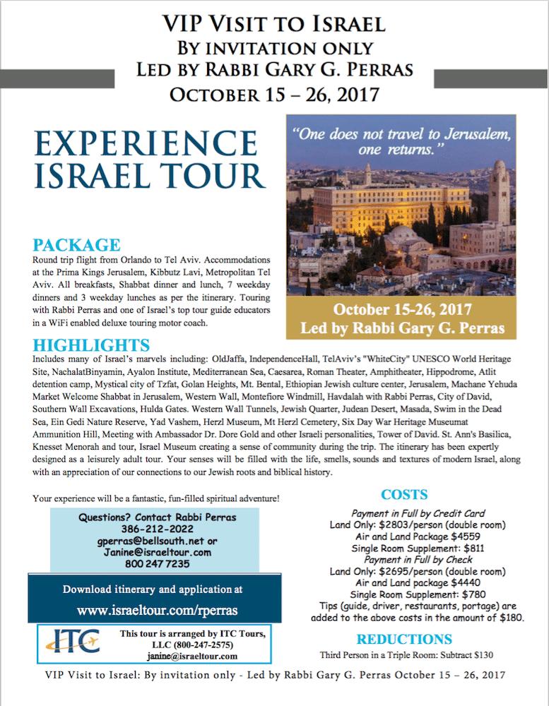 Rabbi Gary G Perres Israel Tour